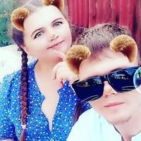Иванова Кристина