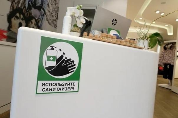 В Самарской области нерабочие дни объявили на неде...