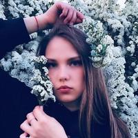 Барбашина Анна