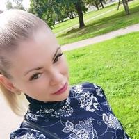 Фотография Алёны Смирновой ВКонтакте