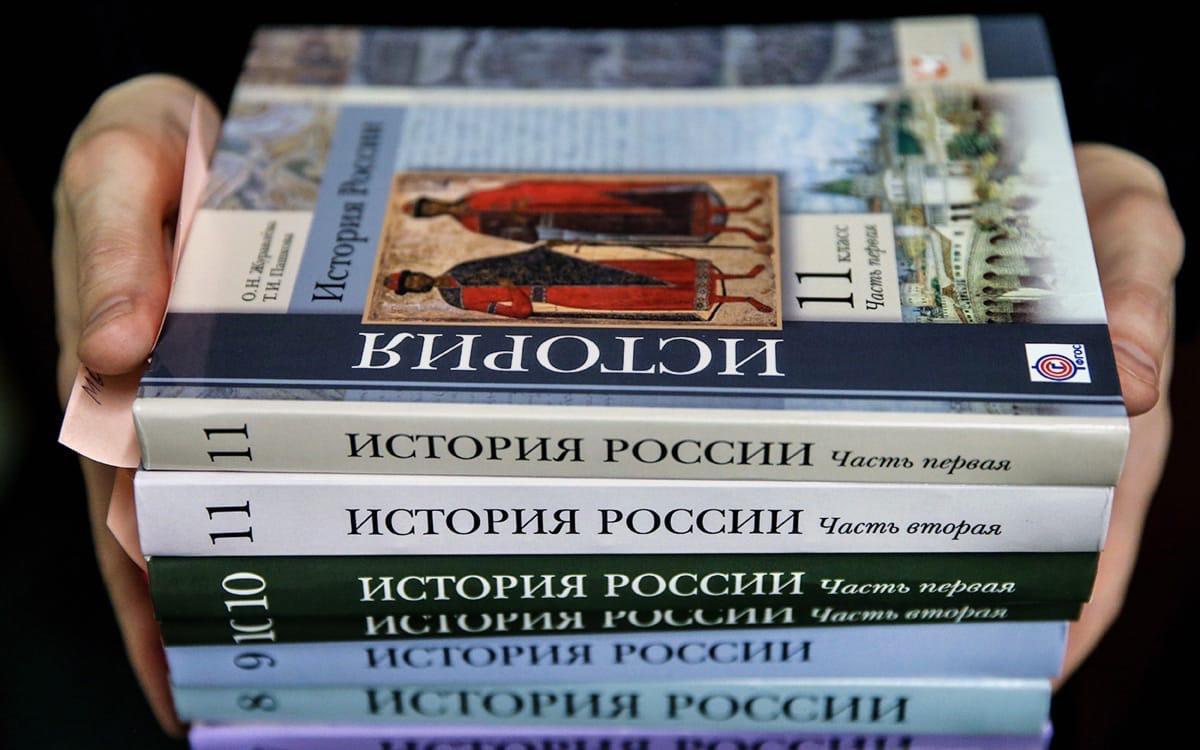 В России проверят все учебники по истории