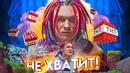 Чернявский Евгений   Новосибирск   12