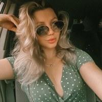 Арина Залагаева