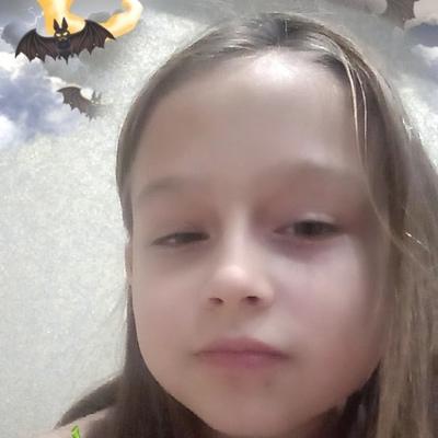 Дарина Бутримайте