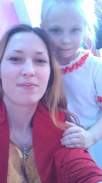 Тулаева Юля