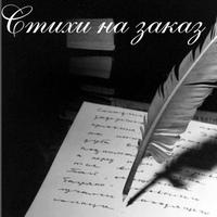 Фото профиля Дмитрия Летова