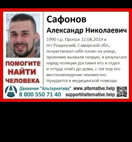 Помогите, пожалуйста, найти единственного сына.....