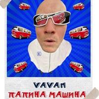 Фотография профиля Владимира Селиванова ВКонтакте