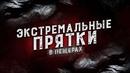 Масленников Дмитрий | Усть-Катав | 10