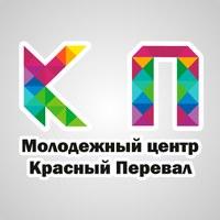 """Логотип Молодежный центр """"Красный Перевал"""""""