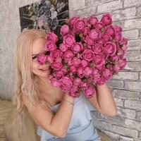Фотография Оксаны Коротоякской ВКонтакте