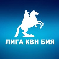 """Логотип Лига КВН """"БИЯ"""""""