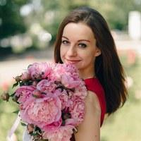 Фото Элеоноры Куликовой ВКонтакте