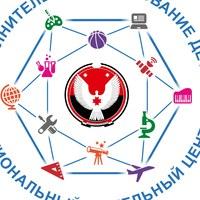 Логотип Региональный модельный центр Удмуртии