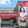 Увельская-Цбс Цб