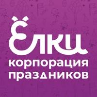Фото профиля Елены Киреевой