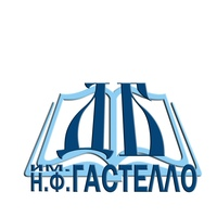 Логотип Детская библиотека им. Н.Ф. Гастелло