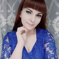 Саманта Агамамедова