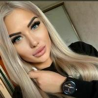 Татьяна Афанаскина