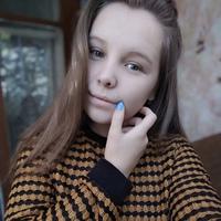 Юля Печёнкина