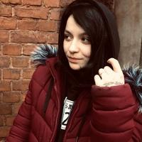 Фотография Елизаветы Беккер ВКонтакте