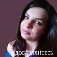 Фото Ирины Ивановой