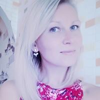 Фотография анкеты Юлии Артеменко ВКонтакте