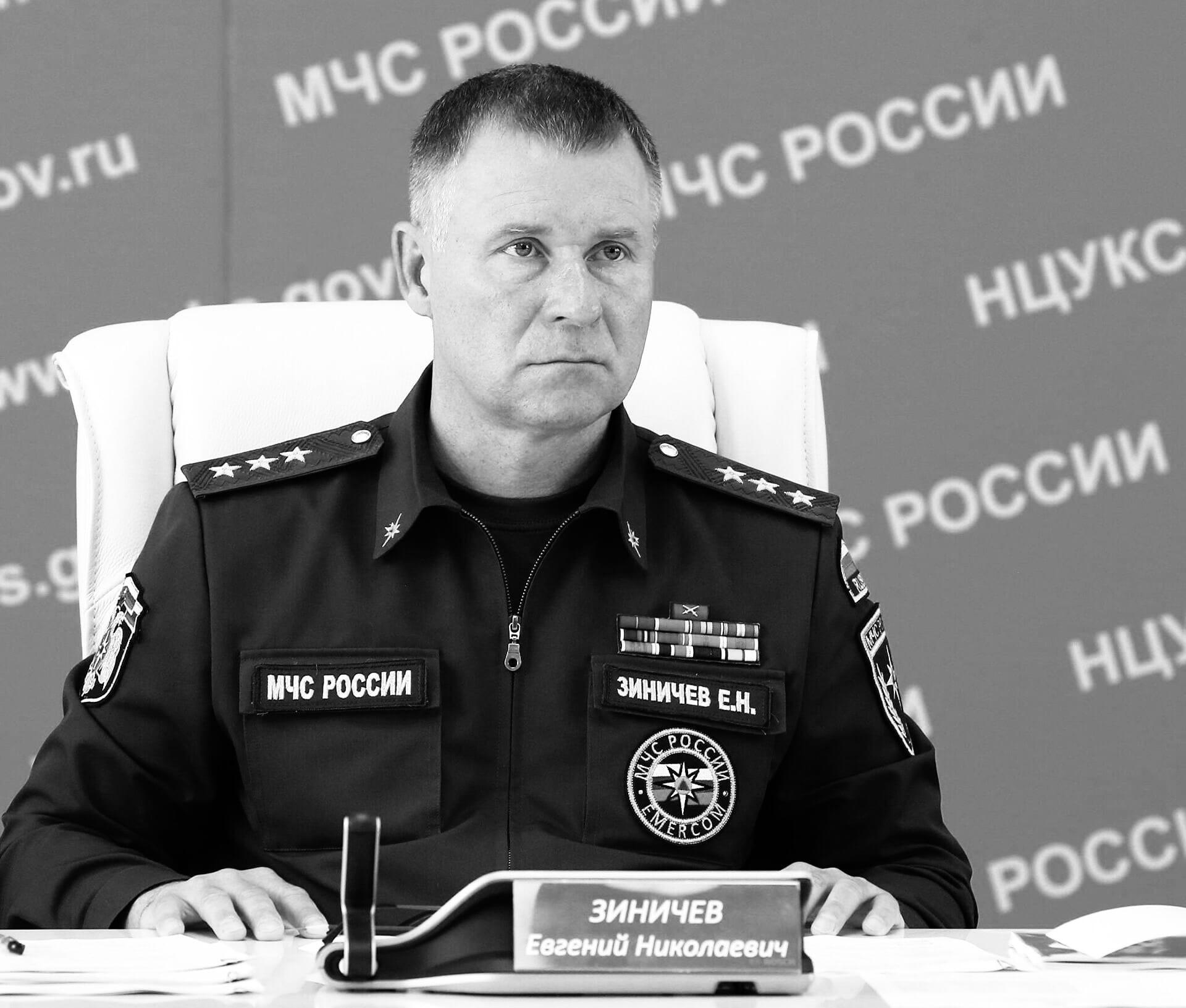 Глава МЧС России Евгений Зиничев погиб, спасая