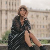 Фотография Yulenka Roginkina