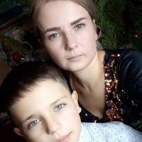 Фотография Анюты Пелих ВКонтакте