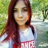 Esenia Romanova