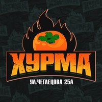 """Логотип """"ХУРМА"""""""