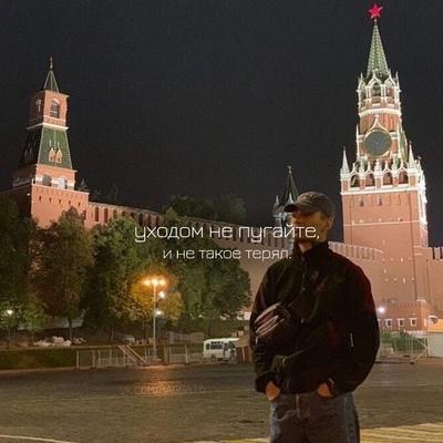 Stepan Shagalov