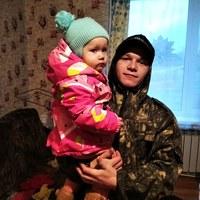 Фото Славы Сямичева