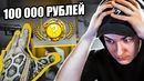 Реддер Роман   Екатеринбург   5
