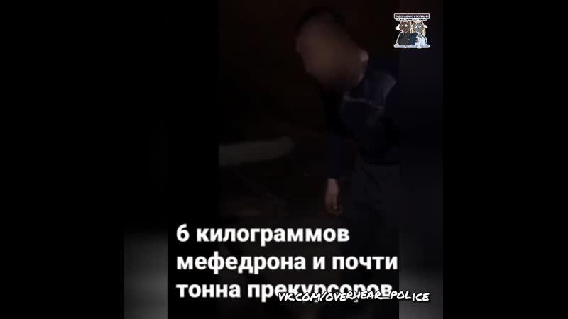 Во все тяжкие по Орехово Зуевски