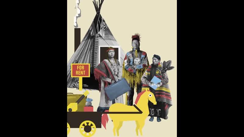 Прощаемся с племенем Totem
