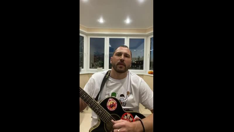 5.04.2020 Онлайн-концерт Алексея Зуева ч.2
