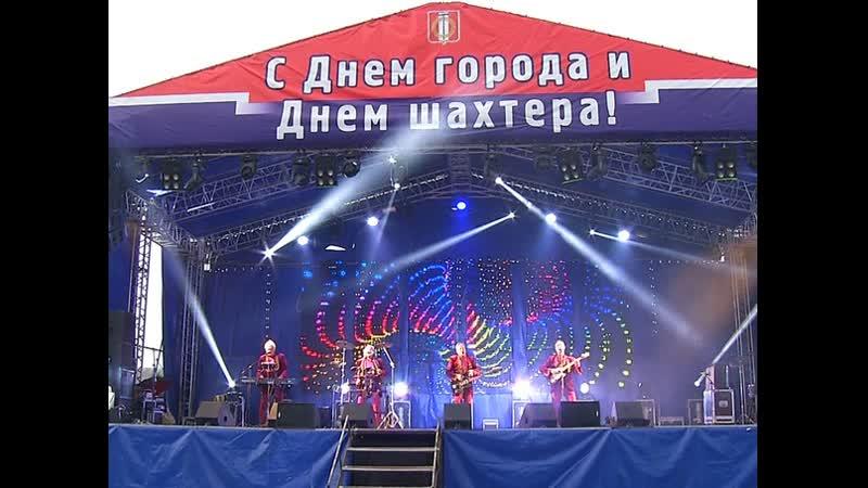 Город славных людей торжественный концерт посвященный 113 годовщине Копейска и Дню шахтёра