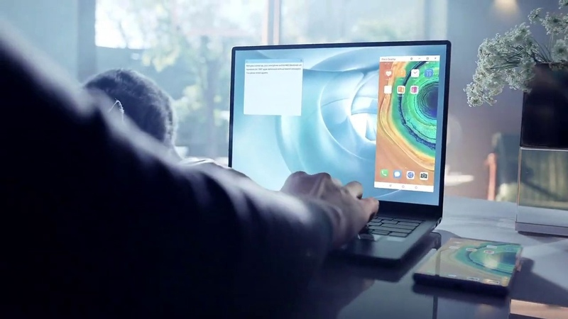 Новая серия ноутбуков HUAWEI MateBook с функцией Мультискрин HUAWEI Share