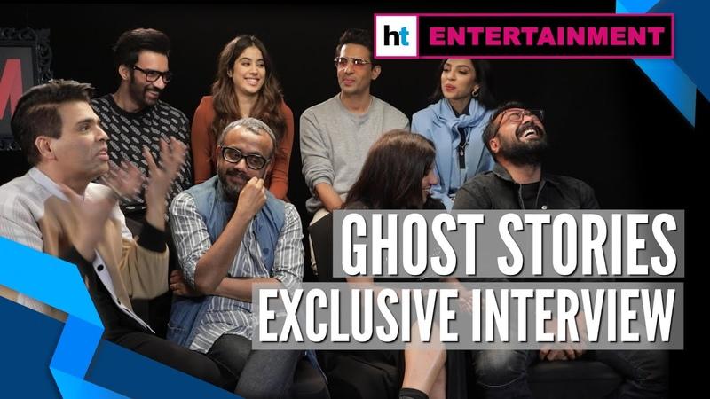Netflix's Ghost Stories Anurag Kashyap Janhvi Kapoor Karan Johar Zoya Akhtar exclusive interview