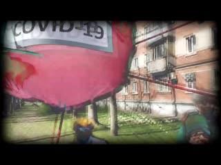 BABOOSHKA - Православный карантин (интернет-сингл)