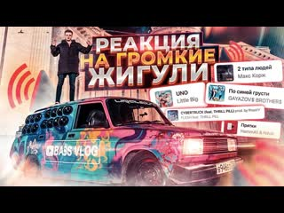 ВКЛЮЧИЛИ РАДИО - РЕАКЦИЯ НА ХАЙП FM, GAYAZOV BROTHER, HAMMALI NAVAI