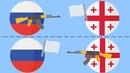 Российско грузинская война РОССИЙСКИЙ и ГРУЗИНСКИЙ взгляды