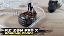 Наушники KZ ZSN Pro X: гибриды с ярким характером