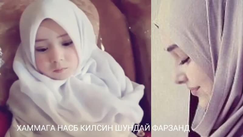 Qurondan_Suralar_Yod_Olamiz on Instagram_ __uzb_t(MP4).mp4
