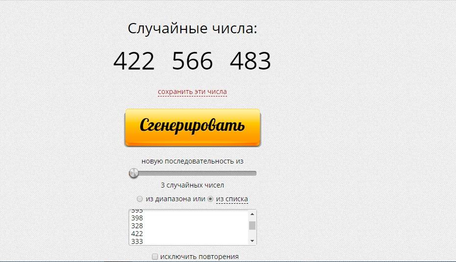 Суши-бар «Тыква» - Вконтакте