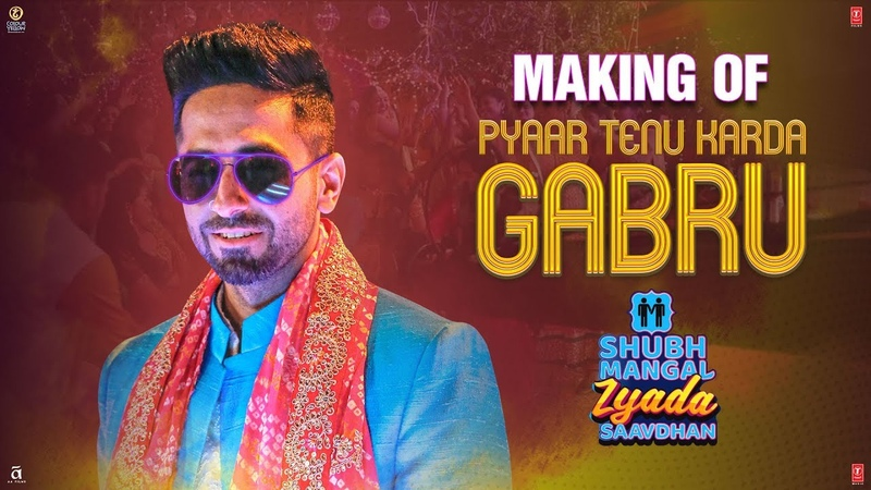 Pyaar Tenu Karda Gabru Making Shubh Mangal Zyada Saavdhan Ayushmann K YoYo Honey S Tanishk B