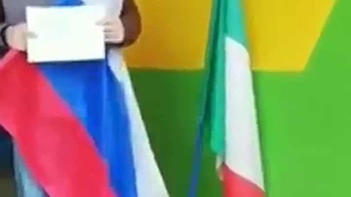 Итальянцы благодарят Россию за оказанную помощь в борьбе с эпидемией Кто то начинает догадываться что друзья познаются в беде