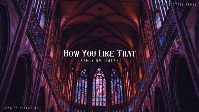 BLACKPINK(블랙핑크) - How You Like That Epic Version (OrchestralTrap Remix by Jiaern)